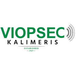 Ψεκαστήρας μπαταρίας 5 λίτρων Elettra Venus VIOPSEC