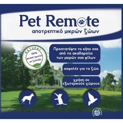 PET REMOTE Αποτρεπτικό μικρών ζώων