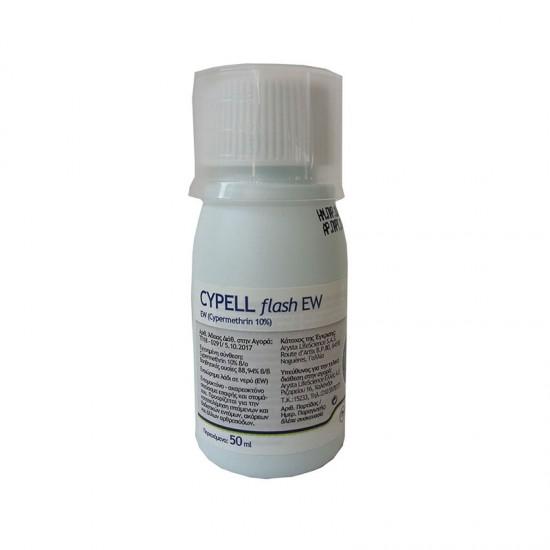 Cypell Flash (EW) 50