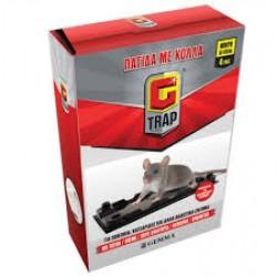 Μικρή παγίδα κόλλας για ποντίκια G - TRAP