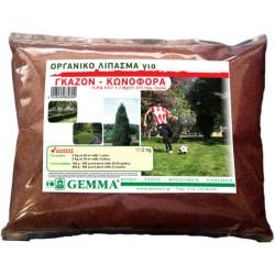 Οργανικό λίπασμα για γκαζόν και κωνοφόρα gemma 1