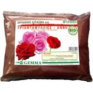 Οργανικό λίπασμα για τριανταφυλλιές και ανθοφόρα gemma 1