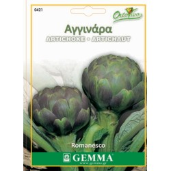 Σπόροι Αγκινάρα