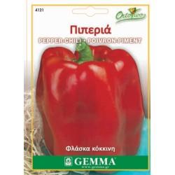 Σπόροι Πιπεριά