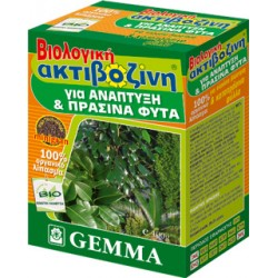 Οργανικό λίπασμα Ακτιβοζίνη για Ανάπτυξη και Πράσινα Φυτά 9-3-3, 400gr