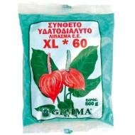 Υδατοδιαλυτό κρυσταλλικό λίπασμα XL-60, 500gr