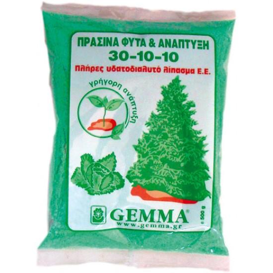 Υδατοδιαλυτό κρυσταλλικό λίπασμα για Πράσινα φυτά και Ανάπτυξη 30-10-10, 500gr