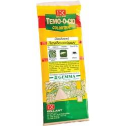 Παγίδα προστασίας TEMO-O-CID (κίτρινη)