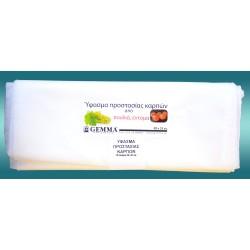 Υφασμάτινη σακούλα πραστασίας καρπών 10 0,4
