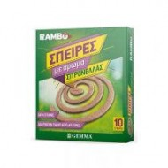 σπείρες με άρωμα σιτρονέλλας RAMBO (citronella)