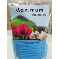 Υδατοδιαλυτό κρυσταλλικό λίπασμα vagro 20-20-20, 500gr