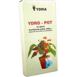 Ydro - pot  σακούλες ποτίσματος